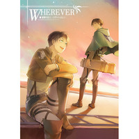 Doujinshi - Shingeki no Kyojin / Levi & Eren (WHEREVER) / B-minor#