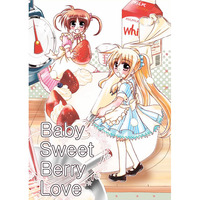 Doujinshi - Magical Girl Lyrical Nanoha / Fate x Nanoha (Baby Sweet Berry Love) / こはばん屋。