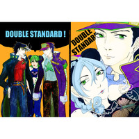 Doujinshi - All Series (Jojo) (DOUBLE STANDARD!) / 憂鬱第三世界