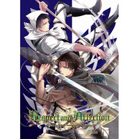 Doujinshi - Anthology - Shingeki no Kyojin / Levi (RESPECT and Affection) / cheerio