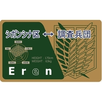 Card Stickers - Shingeki no Kyojin / Eren Jaeger