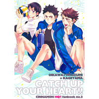 Doujinshi - Haikyuu!! / Oikawa x Iwaizumi (CATCH UP YOUR HEART!!) / cinnamon