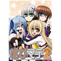 Doujinshi - Magical Girl Lyrical Nanoha / Dearche & Yuri Eberwein (はぴマテ2) / R-blue