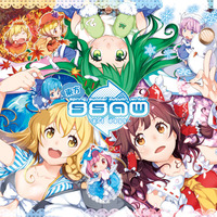 Doujin Music - 東方SSAW-all days- / 天然ジェミニ (Tennen Gemini)