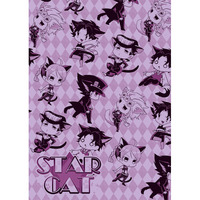 Doujinshi - All Series (Jojo) / All Characters (JoJo) (STAR CAT) / HW