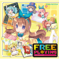 Doujin Music - Free Pl@ying / Confetto