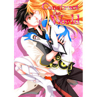 Doujinshi - Tales of Xillia / Jude x Milla Maxwell (Construct the World) / Aerial Soul