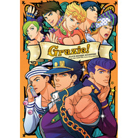 Doujinshi - Anthology - All Series (Jojo) / All Characters (JoJo) (Grazie!) / cheerio