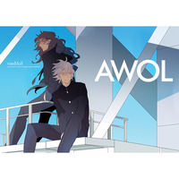 Doujinshi - The Unlimited / Magi Shirou x Hyoubu Kyousuke (AWOL) / OVAL