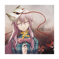 Doujin Music - NO SIGNAL / 暁Records