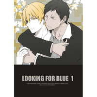 Doujinshi - Kuroko's Basketball / Aomine x Kise (LOOKING FOR BLUE 1) / 07KOUBOU