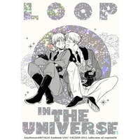 Doujinshi - Omnibus - Hetalia / America x United Kingdom (Loop In The UNIVERSE) / おちつけ!