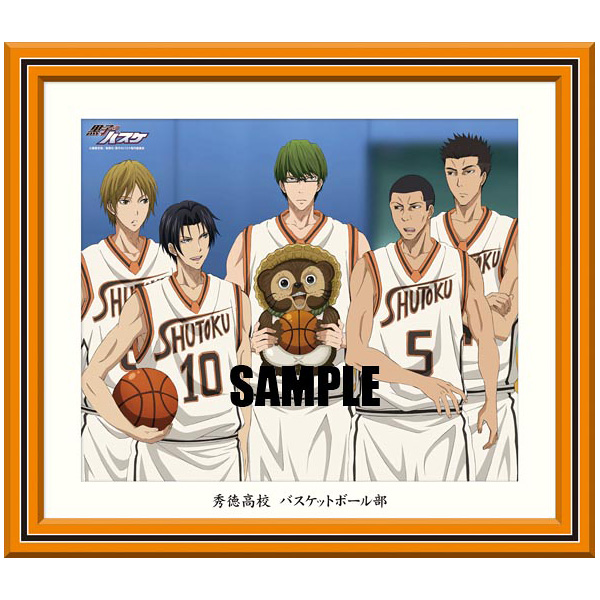 Kuroko's Basketball / Shutoku High School (エン