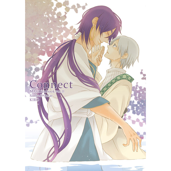 Doujinshi - Magi / Sinbad x Jafar (Connect) / KIRO   Buy from Otaku
