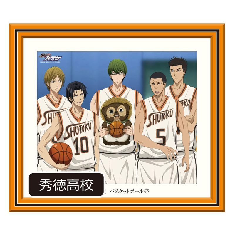 Kuroko's Basketball / Shutoku High School (黒子の
