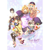 Doujinshi - Tales of Xillia2 / All Characters & Jude & Leia (ICE DOLL) / そらねこよほう