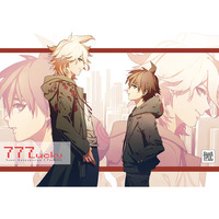 Doujinshi - Illustration book - Danganronpa / Komaeda & All Characters (777Lucky) / POC