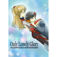 Doujinshi - Evangelion / Asuka x Shinji (Only Lonely Glory) / Parallel-w