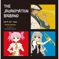 Doujin Music - THE JAZANIMATION BIGBAND / Data by Ton2 (Various)