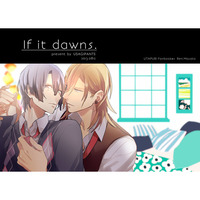 Doujinshi - UtaPri / Ren x Masato (If it dawns.) / うさぎパンツ
