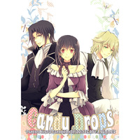 Doujinshi - Novel - Pandora Hearts / Oz Vessalius & Jack Vessalius & Glen Baskerville & Lacie (Candy Drops) / EGAOYA