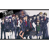 Doujinshi - Novel - Danganronpa / Naegi & All Characters (78`未来機関編) / Litmus Paper