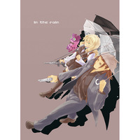 Doujinshi - Tales of Xillia / Alvin x Elise (In the rain) / Koudokoro