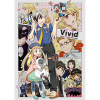 Doujinshi - Tales of Xillia2 / All Characters & Elle & Ludger & Jude (vivid) / Chaho