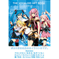Doujinshi - Illustration book - VOCALOID / Rin & Miku & Luka (THE VOCALOID ART BOOK 2013) / 200ml
