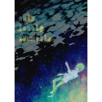 Doujinshi - Novel - K (K Project) / Saruhiko & Anna (only lonely symmetly) / 色とりどり