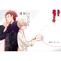 Doujinshi - Novel - K (K Project) / Mikoto x Totsuka (運命じゃないひと) / しかばね