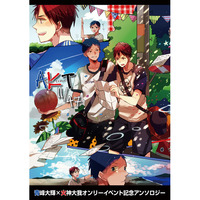 Doujinshi - Novel - Anthology - Kuroko's Basketball / Aomine x Kagami (AKT 11/47) / AK ZONE