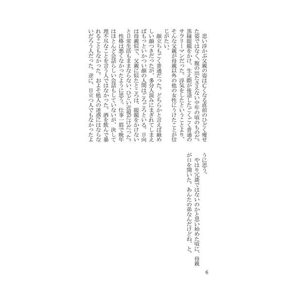 エロ動画 アダルト動画 (Removed) ***** -