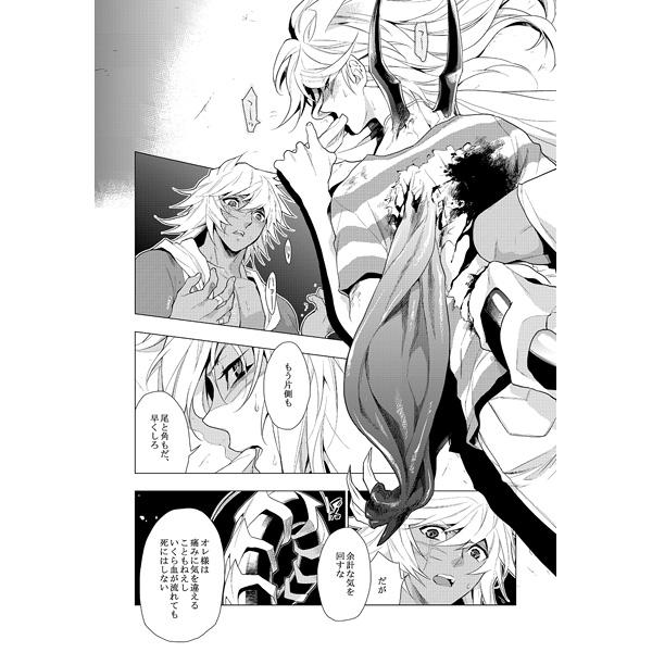 Bakura hentai