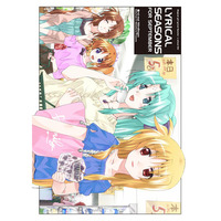 Doujinshi - Magical Girl Lyrical Nanoha / Chrono & Fate & Lindy Harlaown (LYRICAL SEASONS FOR SEPTEMBER) / Reimei Nordlingen