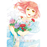 Doujinshi - Illustration book - UtaPri / Haruka & QUARTET NIGHT (17th romance) / prism*pink