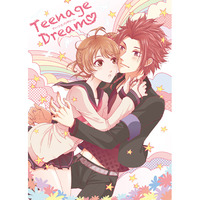 Doujinshi - BROTHERS CONFLICT / Yusuke & Ema (Teenage Dream) / Ouson