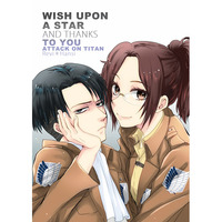 Doujinshi - Shingeki no Kyojin / Levi x Hanji (Wish Upon  a Star And thanks to you) / Kura-shiki