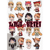Doujinshi - Hetalia / United Kingdom & America & Sealand (Peter Kirkland) (mini☆beiei) / 遊日