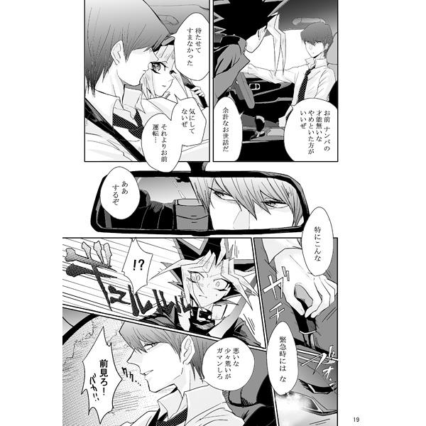 Yugi x anzu doujinshi yugioh hentai