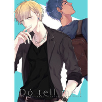 Doujinshi - Kuroko's Basketball / Kise x Aomine (Do tell me!) / noa