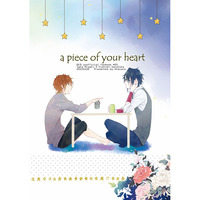 Doujinshi - K (K Project) / Misaki x Saruhiko (a piece of your heart) / Shala.la
