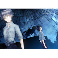 Doujinshi - Evangelion / Kaworu x Shinji (Interlude under the starry sky) / Asteria