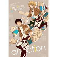 Doujinshi - Anthology - Shingeki no Kyojin / Levi x Petra (affection) / Musen.