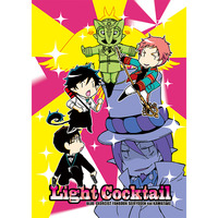 Doujinshi - Blue Exorcist / Mephisto & Renzo & All Characters (Light Cocktail) / Seiryouden