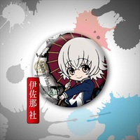 Trading Badge - K (K Project)