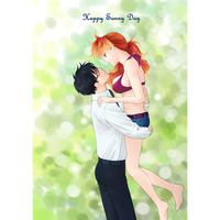 Doujinshi - Blue Exorcist / Yukio x Shura (Happy Sunny Day) / Flower of Clover