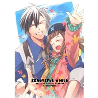 Doujinshi - Tales of Xillia2 / Ludger & Elle (Beautiful World) / Yuke Yuke Ryuuseigou