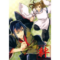 Doujinshi - Novel - Failure Ninja Rantarou / Kema Tomesaburou & 6th Grader & All Characters & Zenpouji (絆〜KIZUNA〜) / ロケットシスターズ