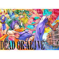 Doujinshi - Jojo Part 1: Phantom Blood / Caesar & Joseph & Rudol von Stroheim (DEAD OR ALIVE) / C-Project